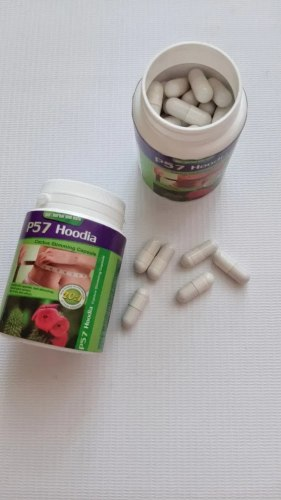Капсулы для похудения Худия Кактус Hoodia Cactus Р57