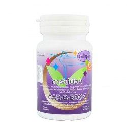 Активный сжигатель жира Car-B-Block Violet Коллаген + витамин С