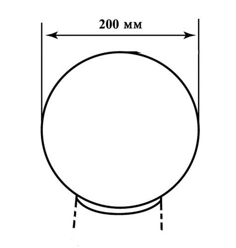 Светильник шар 200 мм (рассеиватель)