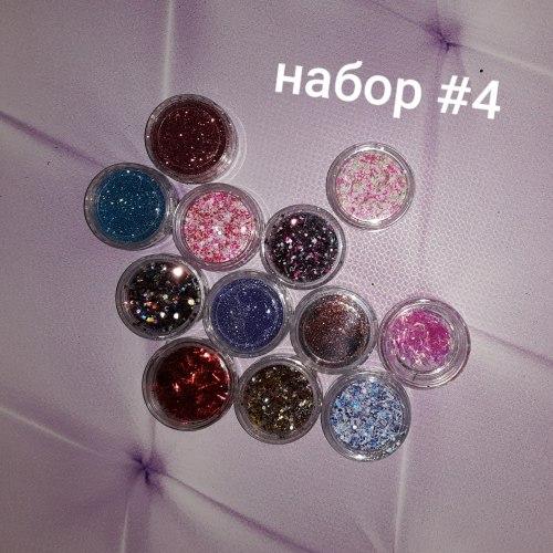 5 акционных наборов для декора ногтей