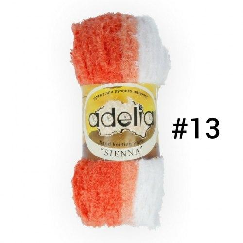 Adelia Sienna Аделия Сиенна нитки для вязания Adelia Sienna
