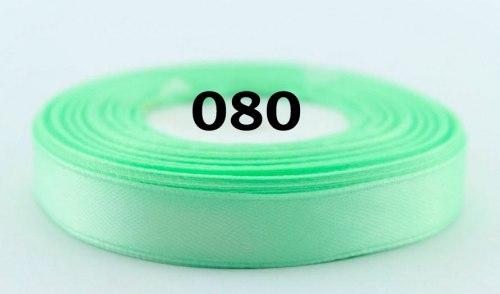 Лента атласная ширина 25 мм (2,5 см) Разные цвета