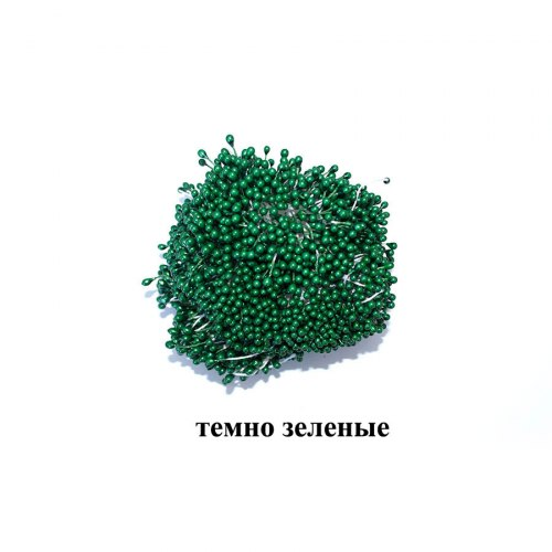 Тычинки глянцевые 1,5 мм