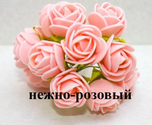 Троянди з латексу на ніжці