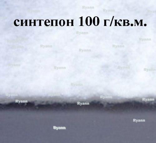 Сінтепон білий 100 г/м2