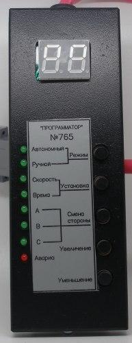 Программатор призматронов Elsystems