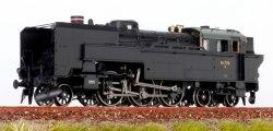Датский танк-паровоз серии Litra S 740 DSB Hobbytrade 150740