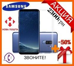 АКЦИЯ! Смартфон Samsung Galaxy S8 & S8 Plus • Лучшая Корейская копия • Гарантия 12 Месяцев ➀Ꙭ% •✅•ЗВОНИТЕ ☎ 👍 Samsung