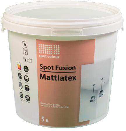 Краска интерьерная Spot Fusion Mattlatex Spot Colour