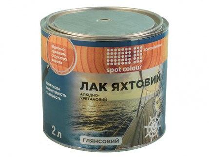 Яхтовый лак для древесины алкидно-уретановый Spot Colour