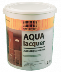 Лак акриловый Aqua Lacquer Spot Colour