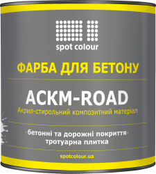 АСКМ-ROAD