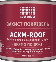 АСКМ-ROOF