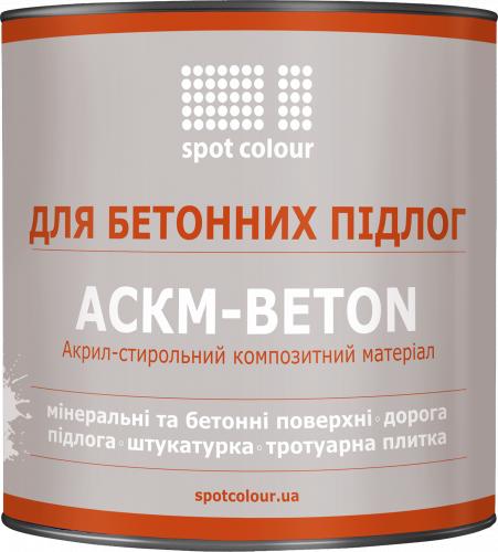 АСКМ-BETON