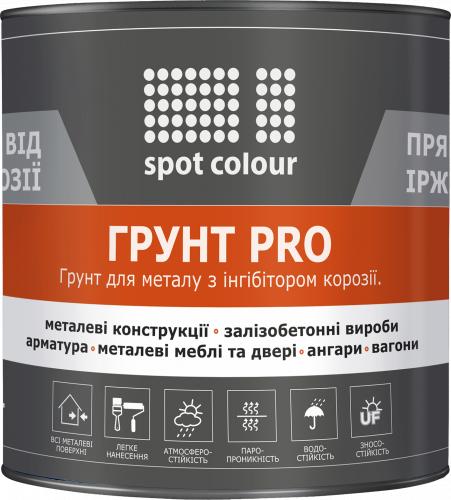 Емаль 3в1 Spot Colour